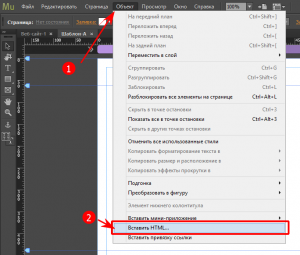 2-step-analitica-yandex3