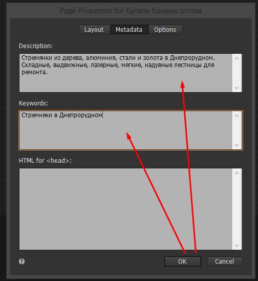Seo оптимизация в adobe muse оптимизация сайта в минске